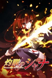 Cover der TV-Serie Shakugan no Shana