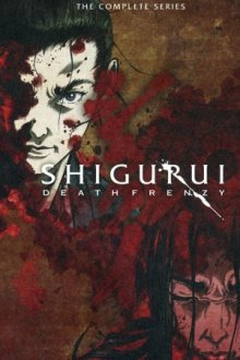 Cover der TV-Serie Shigurui
