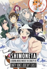 Cover der TV-Serie Shimoneta: A Boring World Where the Concept of Dirty Jokes Doesn't Exist