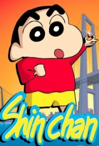 Cover der TV-Serie Shin Chan