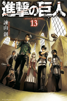 Cover der TV-Serie Shingeki no Kyojin