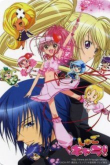 Cover der TV-Serie Shugo Chara!