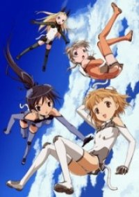 Sky Girls Serien Cover