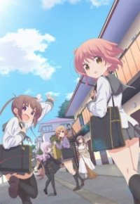 Cover der TV-Serie Slow Start