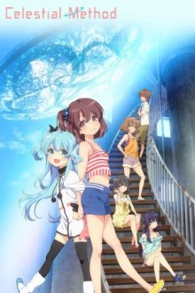 Cover der TV-Serie Sora no Method