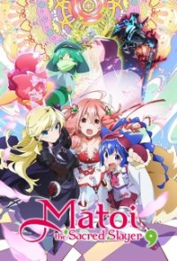 Cover der TV-Serie Soushin Shoujo Matoi