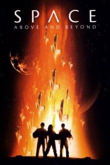 Cover von Space 2063 (Serie)
