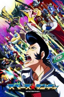 Cover der TV-Serie Space Dandy