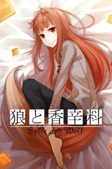 Cover der TV-Serie Spice and Wolf