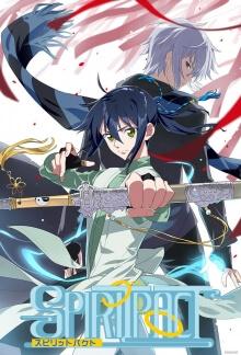 Cover von Spirit Pact (Serie)