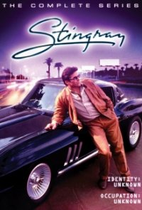 Cover der TV-Serie Stingray