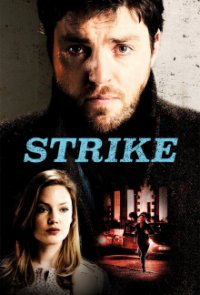 Cover Strike, Strike