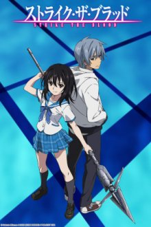 Cover der TV-Serie Strike the Blood