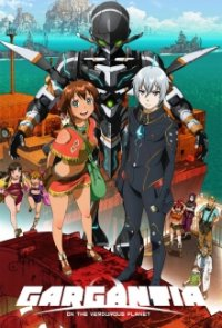 Cover der TV-Serie Suisei no Gargantia
