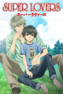Cover von Super Lovers (Serie)
