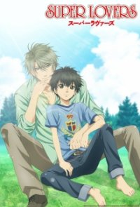 Cover der TV-Serie Super Lovers