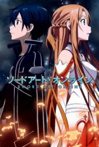 Cover der TV-Serie Sword Art Online