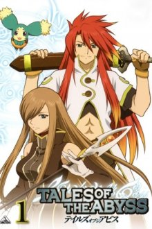 Cover der TV-Serie Tales of the Abyss