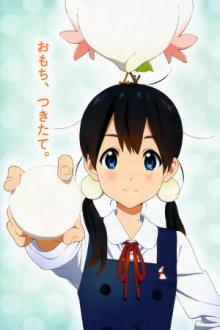 Cover von Tamako Market (Serie)