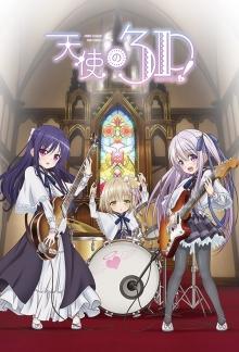 Cover von Tenshi no 3P! (Serie)