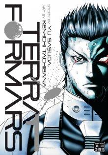 Cover von Terra Formars (Serie)