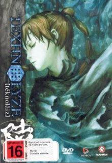 Cover von Texhnolyze (Serie)