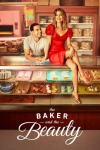 Cover The Baker and the Beauty, The Baker and the Beauty