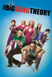 Cover The Big Bang Theory, The Big Bang Theory