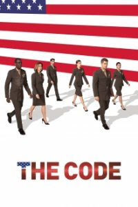 Cover The Code (2019), The Code (2019)