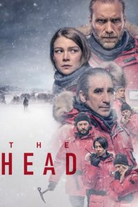 Cover The Head (2020), Poster The Head (2020)