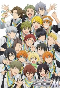 THE iDOLM@STER SideM Serien Cover