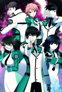 Cover der TV-Serie The Irregular at Magic High School