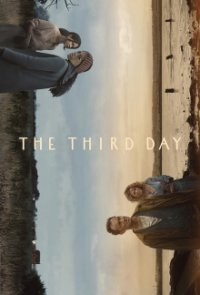 Cover The Third Day, The Third Day
