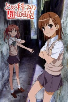 Cover der TV-Serie To Aru Kagaku no Railgun