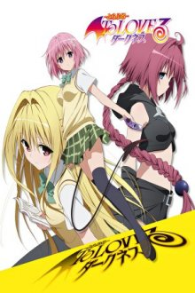 Cover der TV-Serie To Love Ru