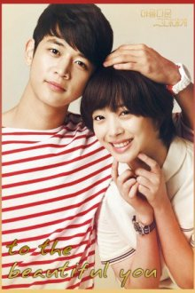 Cover der TV-Serie To The Beautiful You