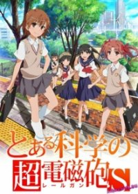Toaru Kagaku no Railgun S (A Certain Scientific Railgun S) Serien Cover