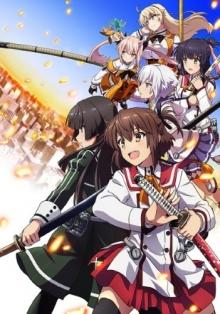 Cover von Toji no Miko (Serie)