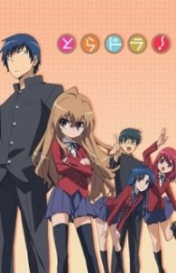 Cover der TV-Serie Toradora!