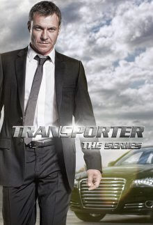 Cover der TV-Serie Transporter – Die Serie