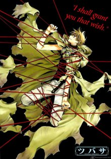 Cover der TV-Serie Tsubasa Reservoir Chronicle