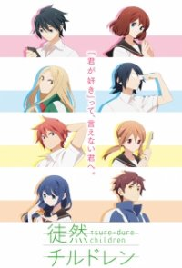Tsurezure Children Serien Cover