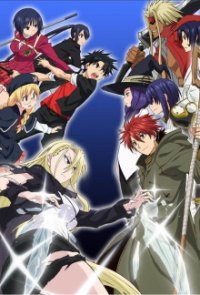 Cover UQ Holder!, UQ Holder!