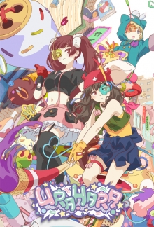 Cover von Urahara (Serie)