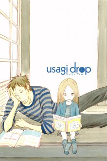 Cover von Usagi Drop (Serie)