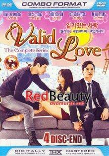 Cover von Valid Love (Serie)
