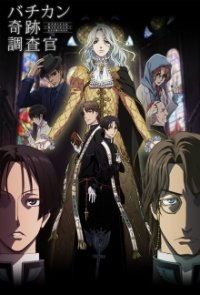 Vatican Miracle Examiner Serien Cover