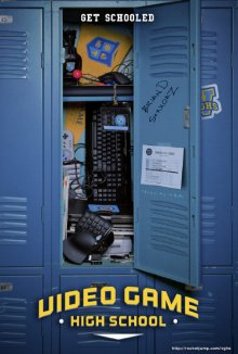 Cover von Video Game High School (Serie)
