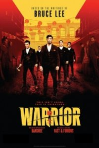Cover Warrior, TV-Serie, Poster