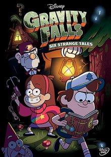 Cover von Willkommen in Gravity Falls  (Serie)